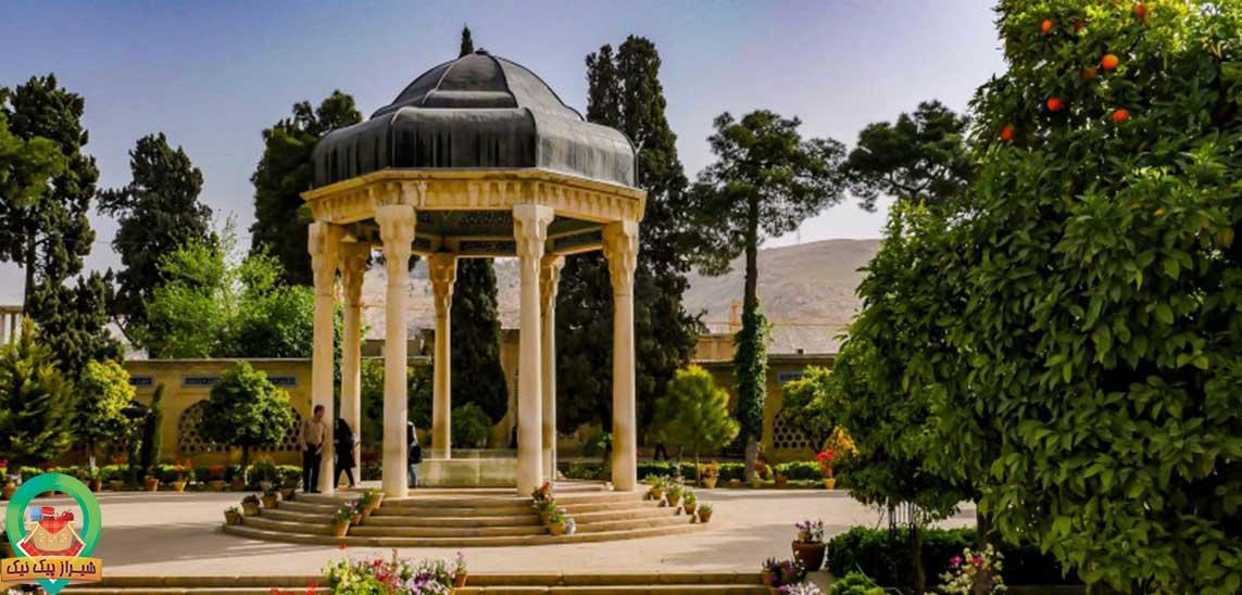 شیراز پیک نیک -  دورهمی حافظیه